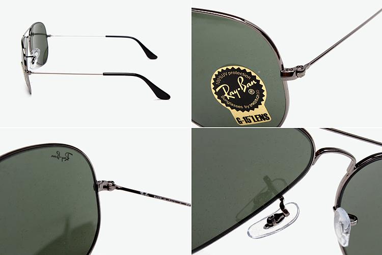 军事眼镜矢量图