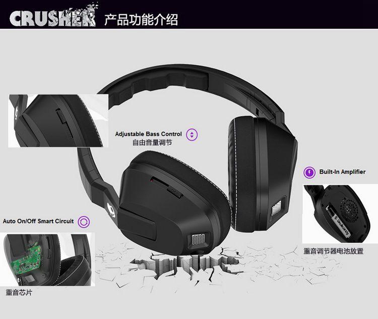 概念,符合人体工学设计的头带,耳罩,这个极舒适的全罩式头戴耳机是
