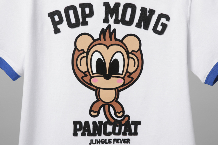 pancoat 可爱小猴t恤