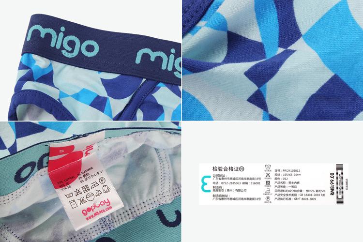 内裤|migo 针织内裤正品
